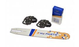 Lišta 38cm + 2 krát řetěz 56 článků 3/8 1,6mm pro Stihl